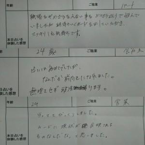 C3CE2504-DB60-4F1C-8EE9-FA43BDAC1219