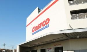 costco_tenpo-660x400